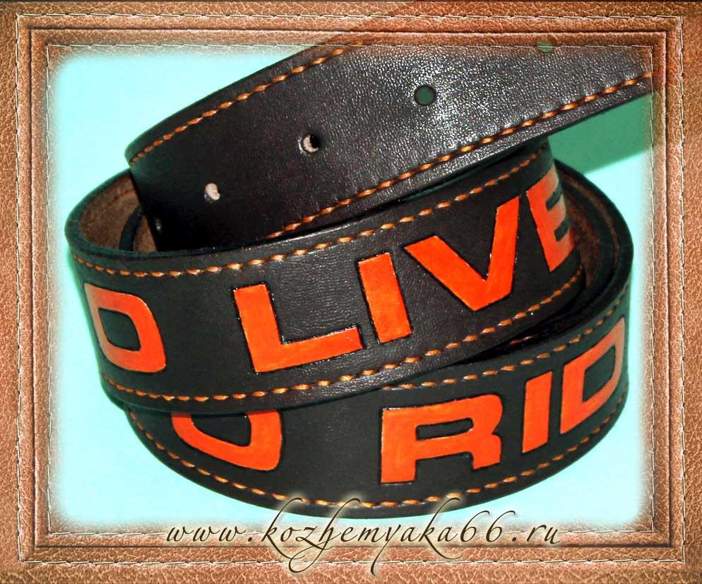 ремень - Live to Ride 2