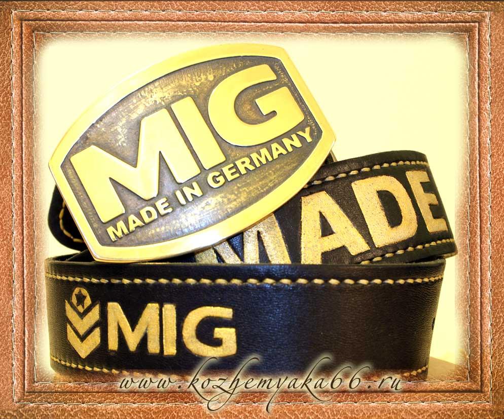 ремень - MIG 1