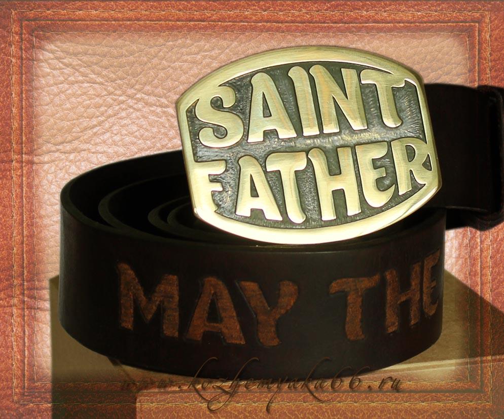 ремень - Saint Father 1