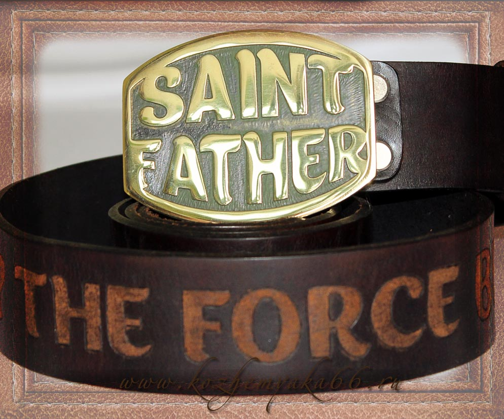 ремень - Saint Father 2