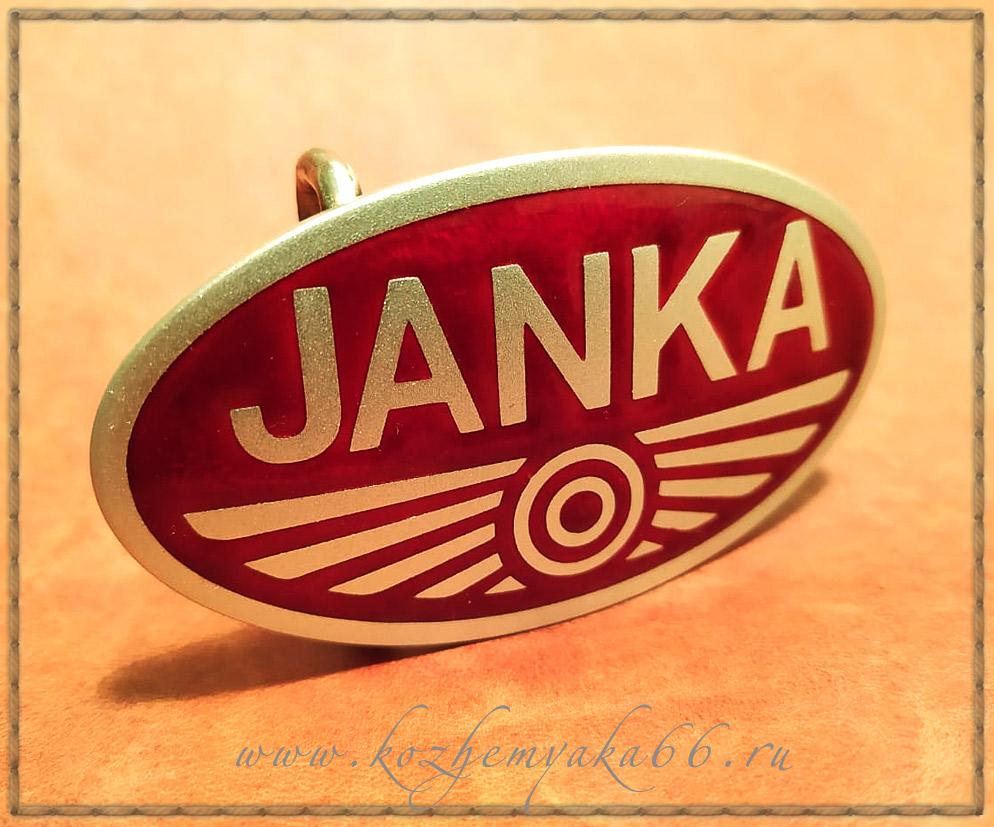 Pryazhka-Janka-3