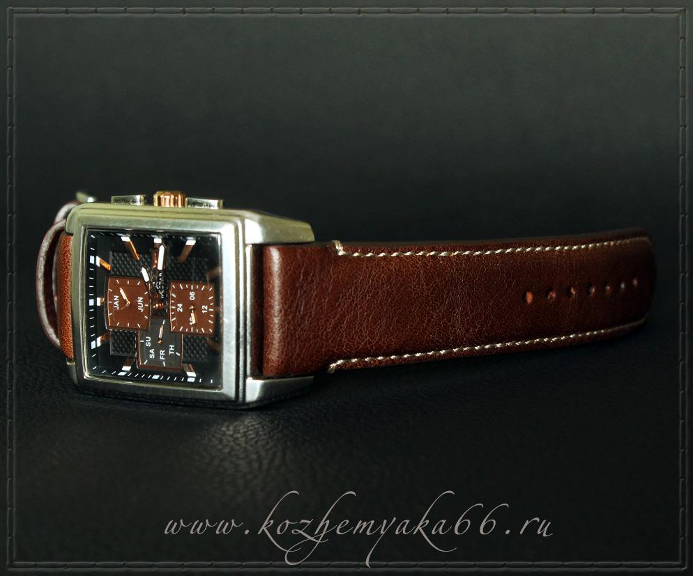 Remeshok-2KR-5