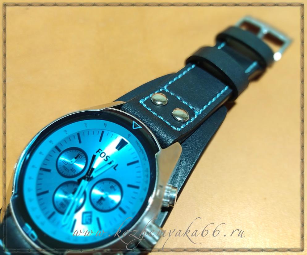 Ремешок для часов - Fossil 5