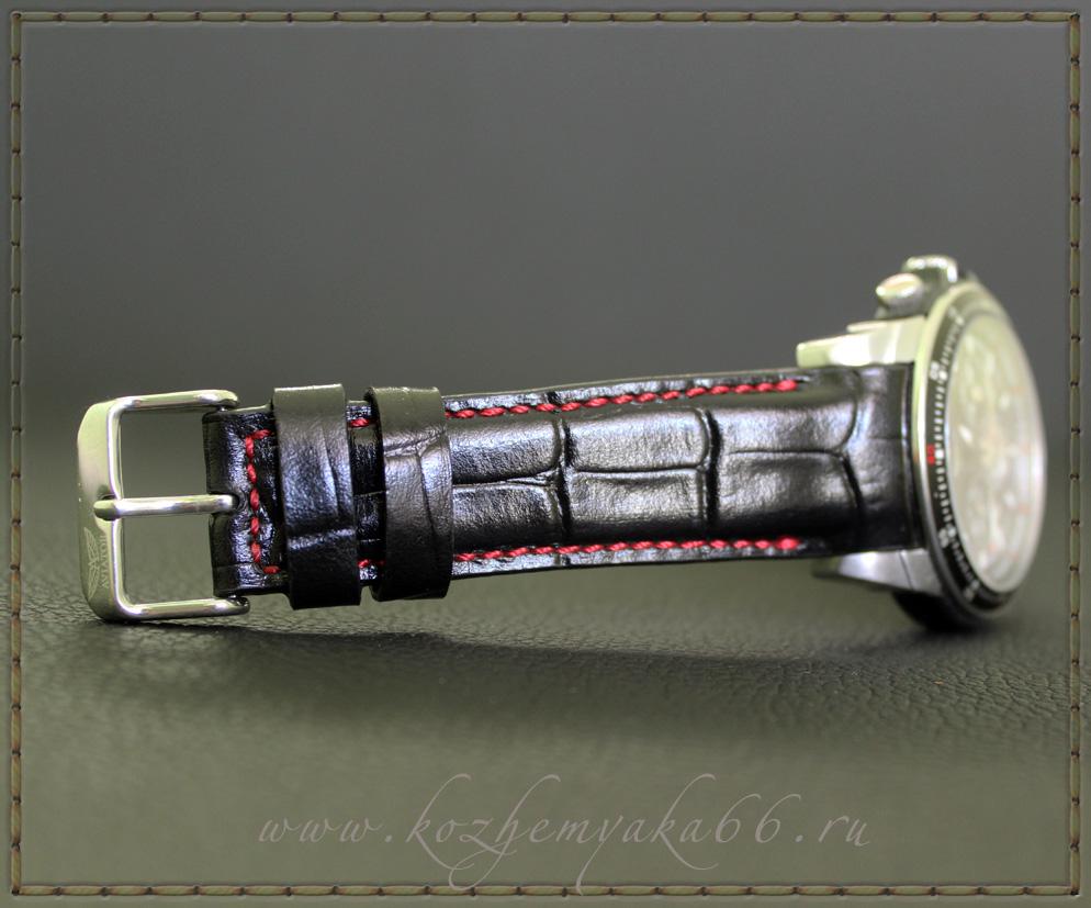 Remeshok-KK-6